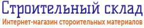 Клиент ПродажиВсем Строительный склад